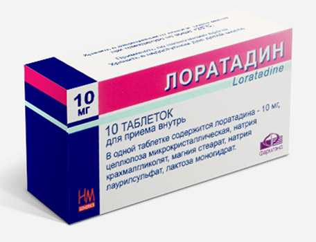 Лоратадин 10 мг № 10, таблетки