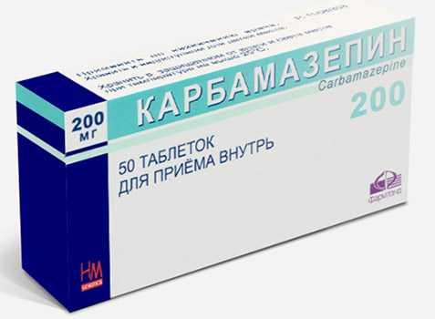 Карбамазепин 200 мг №50, таблетки
