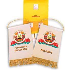 Вымпел 'Республика Беларусь'