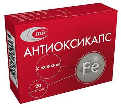 Антиоксикапс с железом 20 капсул