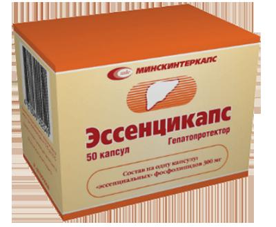 Эссенцикапс 50 капсул