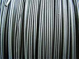 Арматура стальная строительная проволока ВР-1 д.3 мм