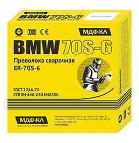 Проволока сварочная омедненная BMW 70S-6 Ø 1.0 (15 кг) (СВ08Г2С) - BMW (Китай)