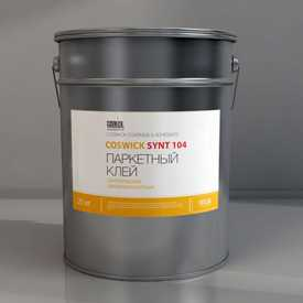 Паркетный клей Coswick SYNT 104