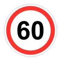 Наклейка информационная Знак ограничения скорости 60 (0,25х 0,25)