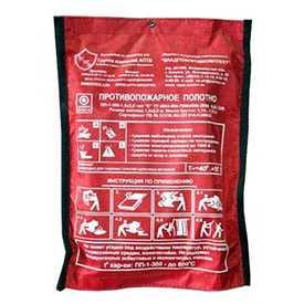 Кошма (противопожарное полотно) ПП-300-1-1,5х2