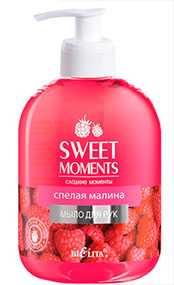 Жидкое мыло для рук Спелая малина SWEET MOMENTS, Белита-Витэкс