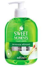 Жидкое мыло для рук Зеленое яблоко SWEET MOMENTS, Белита-Витэкс