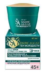 Альго-крем для лица и кожи вокруг глаз Разглаживание и повышение тонуса кожи 24 часа, SNOW ALGAE Ген молодости - Белита-Витэкс