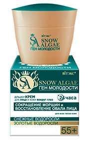 Альго-крем для лица и кожи вокруг глаз Сокращение морщин и восстановление овала лица 24 часа, SNOW ALGAE Ген молодости - Белита-Витэкс