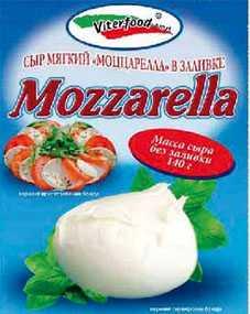 Сыр Моццарелла мягкий в заливке (1 шарик) 140 г