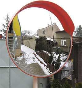 Зеркало обзорное универсальное с козырькомUNI 800к (арт. 3694)
