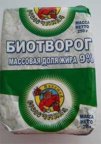 Биотворог 9 % фасованный - ТМ Избушка молочника