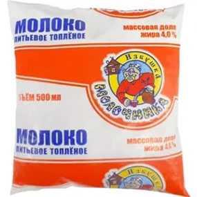 Молоко питьевое топленое 4 % фасованное в пленку - ТМ Избушка молочника