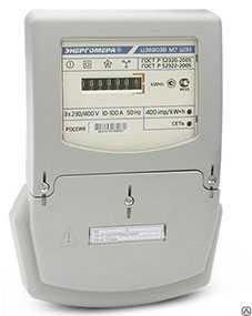 Счетчик электроэнергии (электросчетчик) трехфазный ЦЭ6803В Ш33