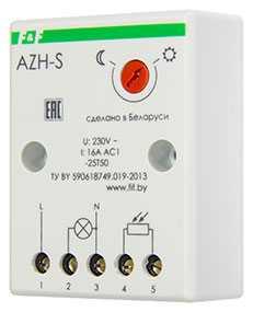 Фотореле (автоматы светочувствительные) AZH-S