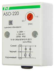 Датчик движения (автомат лестничный) ASO-220