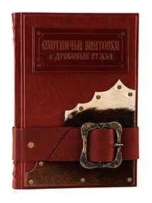 Книга Охотничьи винтовки и дробовые ружья.