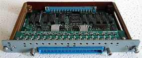 Блок ввода-вывода (субблок) ВТУ-32А