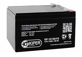 Аккумуляторная батарея 12V/12Ah Kiper GP-12120 (F2); 151x94x98 (ШхВхГ)-Kiper (Китай)