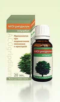 АКОгрипдилум капли гомеопат 20мл во фл.в уп.№1 (АконитФарма)