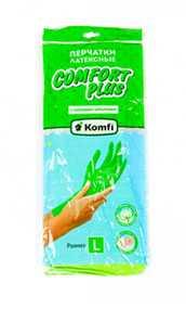 Перчатки хозяйственные латексные с хлопковым напылением Komfi Comfort Plus, размер L