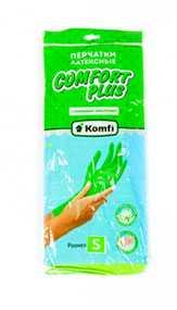 Перчатки хозяйственные латексные с хлопковым напылением Komfi Comfort Plus, размер S
