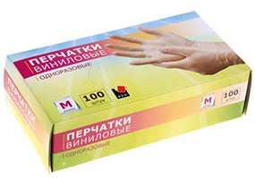 Перчатки хозяйственные виниловые одноразовые A.D.M. (АДМ), (100 шт/упак.), размер M