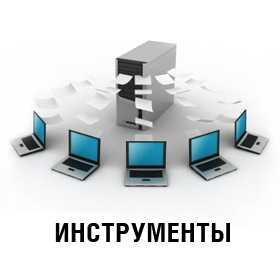 База данных предприятий, занимающихся инструментами в РБ на 01.12.16. (400 ед.)