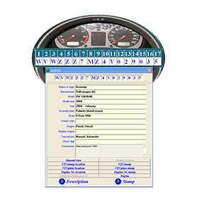 Идентификационно-справочная система Autovin-Регула (Беларусь)