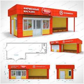 Павильон торгово-остановочный (10,09х4,70х2,60 м) из сэндвич панелей - ПУХОВИЧИМЕТАЛЛСТРОЙ (Беларусь)