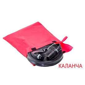 Устройство внутриквартирного пожаротушения ПВХ (сумка) КАЛАНЧА