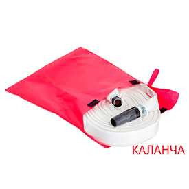 Устройство внутриквартирного пожаротушения (сумка) КАЛАНЧА