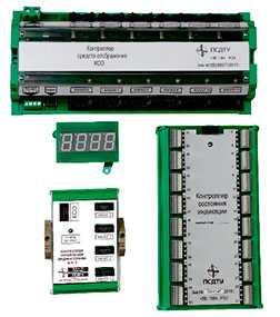 Комплект контроллерного оборудования для управления щитом диспетчерским активным - ПСДТУ (Гродно)