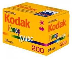 Фотопленка Kodak Color Plus 200, 36 кадров, Kodak (США)