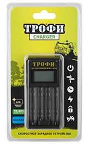 Зарядное устройство ТРОФИ TR-803 скоростное, Трофи (Китай)