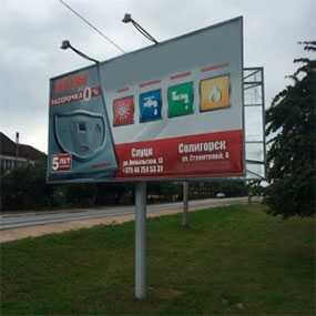 Щит рекламно-информационный V-образный двусторонний (6х3 м; высота опоры=3 м) - ПУХОВИЧИМЕТАЛЛСТРОЙ (Беларусь)