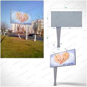 Щит рекламно-информационный двусторонний (6х3 м; высота опоры=4 м) - ПУХОВИЧИМЕТАЛЛСТРОЙ (Беларусь)