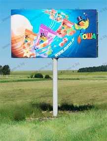 Щит рекламно-информационный без подсветки двусторонний (8х4 м; высота опоры=5 м) - ПУХОВИЧИМЕТАЛЛСТРОЙ (Беларусь)
