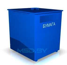 Контейнер для сбора мусора (для бумаги), 750 л - ПУХОВИЧИМЕТАЛЛСТРОЙ (Беларусь)