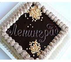 Помадый декор (помадка) Шоколадный