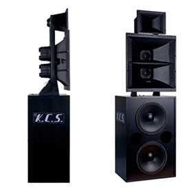 Акустическая система заэкранная KCS 7801, KCS (США)