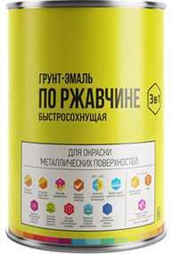 Грунт-эмаль по ржавчине быстросохнущая (3 в 1), 1л - ЛАКОКРАСКА (Беларусь)
