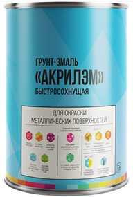 Грунт-эмаль быстросохнущая АкрилЭм, 1л - ЛАКОКРАСКА (Беларусь)