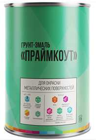 Грунт-эмаль Праймкоут, 1л - ЛАКОКРАСКА (Беларусь)