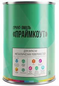 Грунт-эмаль Праймкоут Т, 1л - ЛАКОКРАСКА (Беларусь)