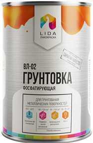 Грунтовка фосфатирующая ВЛ-02, 1л - ЛАКОКРАСКА (Беларусь)