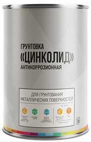 Грунтовка ЦинкоЛид, 1л - ЛАКОКРАСКА (Беларусь)