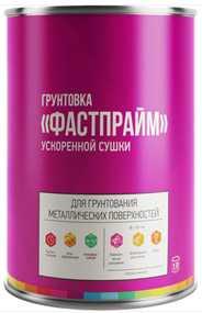 Грунтовка ускоренной сушки Фастпрайм, 1л - ЛАКОКРАСКА (Беларусь)