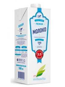 Молоко ультрапастеризованное м.д.ж. 2,5% в упаковке TBA Square